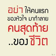 ��Ҥ������� facebook �Ӥ������ѡ�ѡ��� ���� (����ִ�����ҵ���ͧ���˭�)